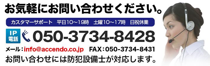 お電話メールにてお気軽にお問合せください。